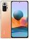 Смартфон Xiaomi Redmi Note 10 Pro 6/64GB (NFC) Gradient Bronze