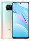 Смартфон Xiaomi Mi 10T Lite 6/128GB Rose Gold Beach (Global Version)