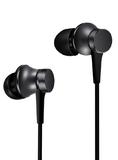 Наушники Xiaomi Mi In-Ear Headphones Basic Черный