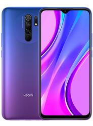 Смартфон Xiaomi Redmi 9 3/32GB (NFC) Фиолетовый (Global Version)